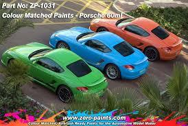 porsche paints 60ml zp 1031 zero paints