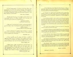 cours de cuisine muret edward cahill performs in 1945 1948