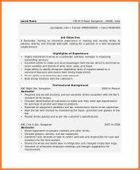 Bartender Resume Sample by Bartending Resume Template Entry Level Bartender Resume Bartender