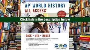 best afoqt study guide pdf download ap r world history all access book online for