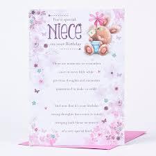 niece birthday cards birthday card special niece only 89p