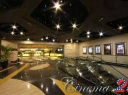 Xxi Indonesia Plaza Indonesia Xxi Overview Theatres In Thamrin