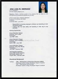 Resume Objective For Housekeeping Job by Resume Objective For Housekeeping Job Free Resume Example And
