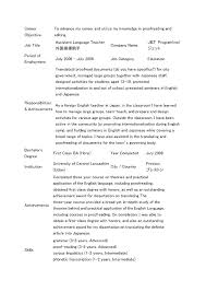 Career Change Resume Objective Examples Resume Samples Career Objective Career Objective Examples For