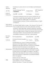 career change objective samples resume samples career objective objective resume sample statements