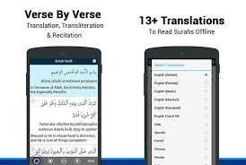 yusuf blog download mp3 alquran download mp3 surah al mulk islamic articles