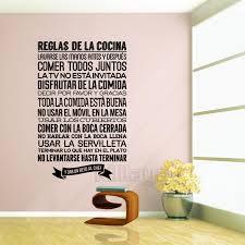 vinyl mural cuisine stickers cuisine reglas de la cocina vinyl wall decals