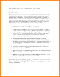 11 letter of recommendation lawyer accept rejection