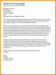 retail cover letter hitecauto us