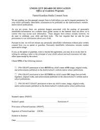 photo consent forms