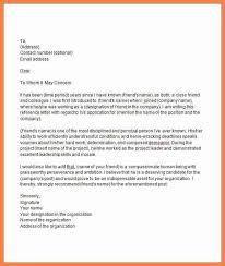 job application letter doc file essay on customer service in hindi