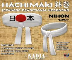 japanese headband second marketplace hachimaki 鉢巻 japanese traditional