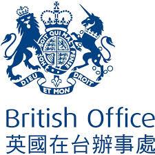 st駱hane bureau office taipei 英國在台辦事處 home