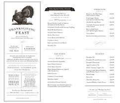 thanksgiving menu atavola