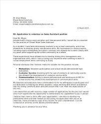 6 job application letter templates for volunteer free u0026 premium