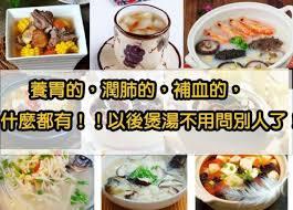 construire sa cuisine soi m麥e les 85 meilleures images du tableau 养身食谱sur armoires