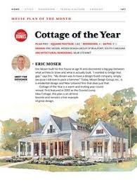 Vintage Southern House Plans Palmetto Bluff Palmetto Bluff Southern Living Magazine And