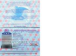 russian birth certificate translation template translation of
