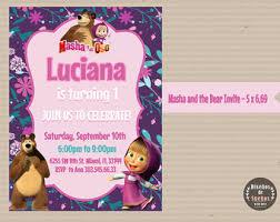 masha bear birthday invitation masha bear