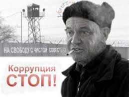 Теперь Азарова можно судить по статье, по которой судили Тимошенко, - политолог - Цензор.НЕТ 6556