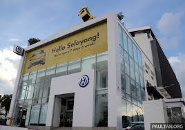 lexus car centre penang volkswagen selayang 4s centre launched second volkswagen