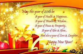 happy new year sayings wishes messages cards 2017
