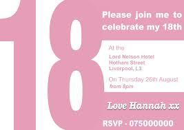 18th birthday invitation wording alanarasbach com