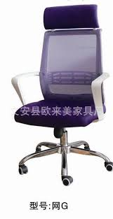 Cheap Home Office Furniture Home Office Chair Swivel Chair Stylish Minimalist Computer Chair