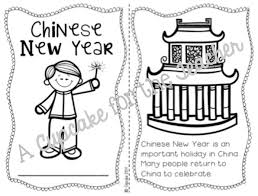 chinese new year craftivities u0026 printables a cupcake for the