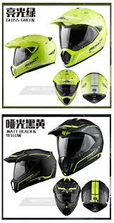 green motocross helmet aliexpress com buy nenki motorcycle motocross helmet capacete da