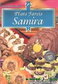 cuisine samira gratuit cuisine samira gratuit 55 images telecharger livre benberim