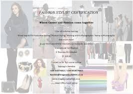 Fashion Stylist Certificate Programs Ticia Hazel Consulting