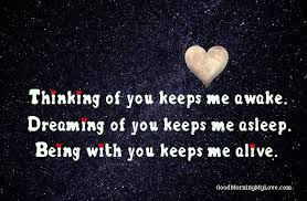 Romantic Memes For Her - 108 sweet cute romantic love quotes for her with images