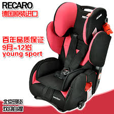 si e auto recaro sport germany recommend recaro sport infant child car safety seat