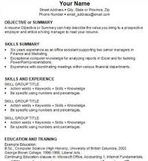 resume cover letter examples software engineer