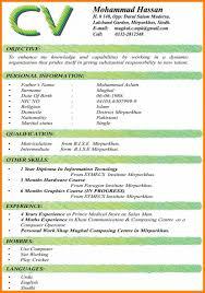 experience format resume 8 cv form for emmalbell