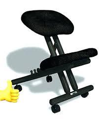 fauteuil de bureau ergonomique pas cher chaise bureau ergonomique chaise de bureau ergonomique pas cher