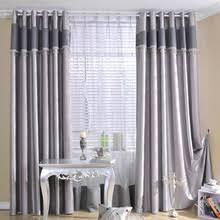 Custom Blackout Drapes Custom Blackout Curtains