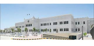 Qatar Ministry Of Interior Traffic Department New Office For Traffic Department