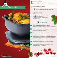 recette de cuisine tupperware pintades de noël tupperware necettes tupperware