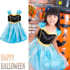 70 Halloween Costumes Smile Market Rakuten Global Market Kids Fancy Dress Halloween