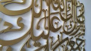 wedding wishes in arabic islamic wedding gift wedding wishes wall