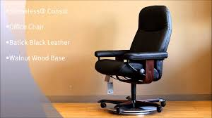Stressless Consul Office Chair in Batick Black Leather and Walnut