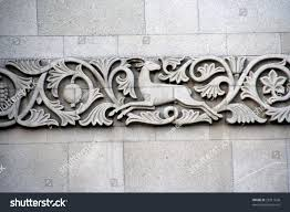 armenian ornament stock photo 23911636