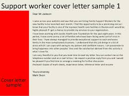 cover letter support worker 28 images worker psw cover letter