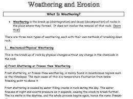 erosion by hamiltontrust teaching resources tes