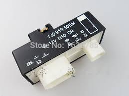 fan relay switch 1j0919506m 1j0 919 506m 1j0 919 506 m radiator cooing fan relay