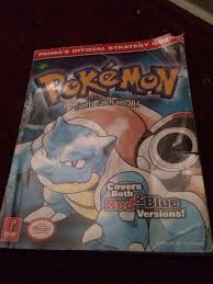 my old first gen strategy guide pokemon