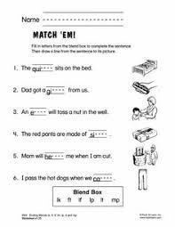 ending blends free phonics worksheet consonant blends