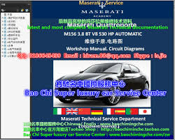 full set maserati workshop manual wiring diagram update to 2017